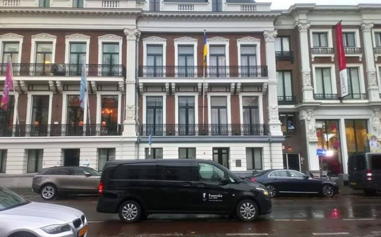 Перевозка умерших из Королевства Нидерланды в Украину
