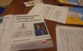 """Примірник видання """"Наш Вибір"""" з інформацією про послуги похоронного бюро Funeralia"""