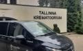 Перевезення померлих з Естонії в Україну