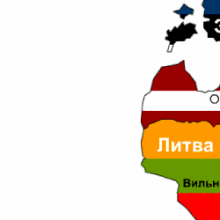 Перевозки умерших Литва, Латвия, Эстония